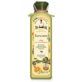 Balsam regenerant pe baza de apa de muguri de cedru si uleiuri presate la rece - par slabit si deteriorat