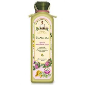 Balsam impotriva caderii parului pe baza de apa de radacina de brusture si uleiuri presate la rece - toate tipurile de par