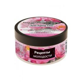 ANTI-AGING Crema regeneranta de noapte efect de fermitate cu extract de bujor