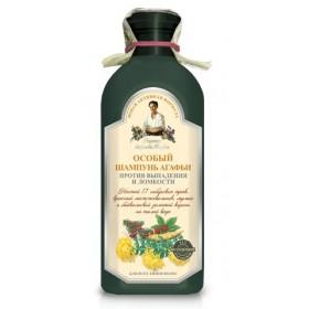 Sampon special pe baza de apa de gheata cu 17 plante siberiene-impotriva caderii parului  (toate tipurile de par)