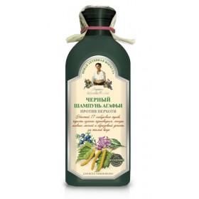 Sampon special pe baza de apa de gheata cu 17 plante siberiene - impotriva matretii  (toate tipurile de par)