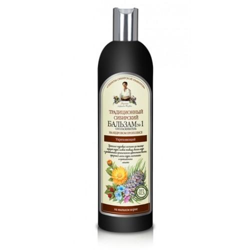 Balsam traditional siberian pe baza de propolis de cedru nr.1 - fortifiant