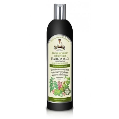 Balsam traditional siberian pe baza de propolis de mesteacan nr. 2 - regenerant