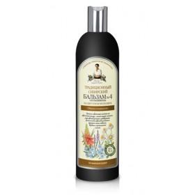 Balsam traditional siberian pe baza de propolis de flori nr.4 - volum si aspect matasos