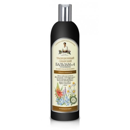 Balsam traditional siberian pe baza de propolis de flori nr.4 - volum si aspect matasos  - termen valabilitate 08.2020