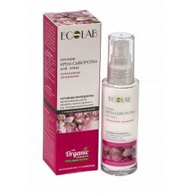 ECOLAB Crema-ser hidratant de noapte pentru ten uscat si sensibil  - Lichidare stoc