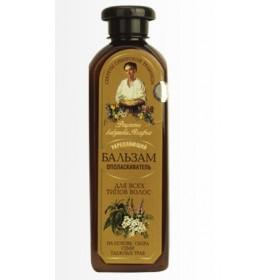 Balsam fortifiant impotriva caderii parului pentru toate tipurile de par