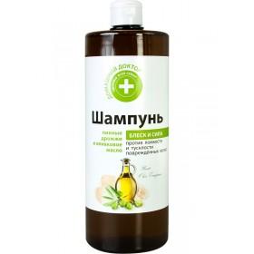 DOCTORUL CASEI Sampon stralucire pentru par deteriorat cu extract de drojdie si ulei de masline