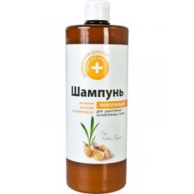 DOCTORUL CASEI Sampon fortifiant pentru par fragil cu extracte de ou si callisia