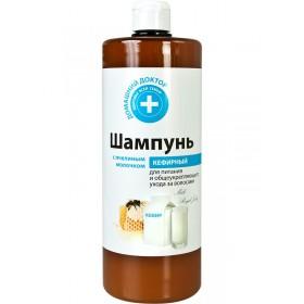 DOCTORUL CASEI Sampon nutritiv si fortifiant cu proteine lactice si laptisor de matca
