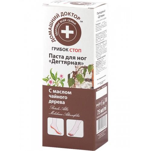 DOCTORUL CASEI Crema antifungica intensiva pentru picioare cu gudron de mesteacan si ulei de arbore de ceai