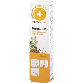 DOCTORUL CASEI Crema antiinflamatoare efect de incalzire cu ulei de mustar - termen valabilitate 02.2020