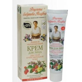 Crema hidratanta de zi pentru ten uscat si sensibil cu ioni de argint
