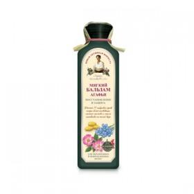 Balsam usor pe baza de apa de gheata cu 17 plante siberiene - regenerare si protectie  (par vopsit si deteriorat)