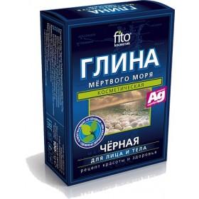 Argila cosmetica neagra de la Marea Moarta cu efect regenerant