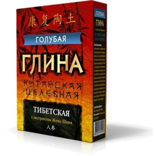 Argila cosmetica albastra de Tibet cu efect revitalizant