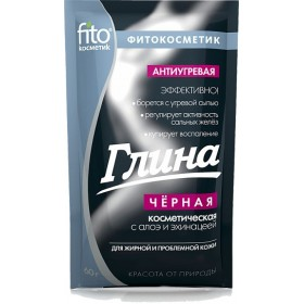 Argila cosmetica neagra cu efect antiacneic