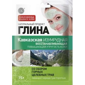 Argila cosmetica verde din Caucaz cu efect regenerant