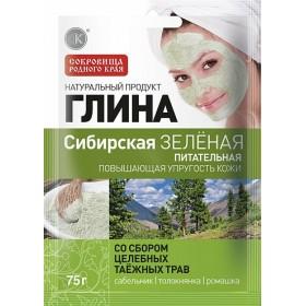 Argila cosmetica verde din Siberia cu efect hutritiv