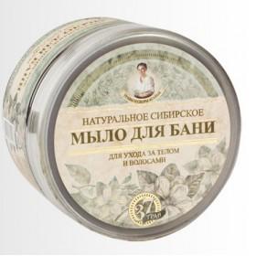 Sapun natural de baie siberian pentru par si corp cu 37 de plante NEGRU