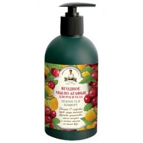 Sapun lichid delicat pentru maini si corp pe baza de fructe de padure si 17 plante siberiene