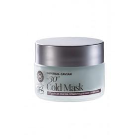 Masca faciala modelatoare rece cu extract de caviar si ulei de menta -30C Cold