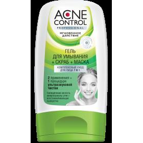Complex antiacnee gel+scrub+masca pentru curatarea faciala cu acid salicilic si carbune Actiune instantanee.