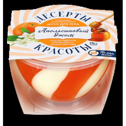 Crema corporala rejuvenanta cu miere si ulei din flori de portocal   - termen valabilitate 02.2021