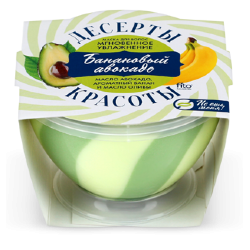 Masca hidratare instanta pentru par cu banane, uleiuri de avocado si masline