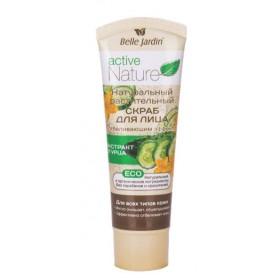 Scrub facial hidratant cu extract de castravete