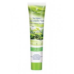 Crema tonifianta faciala/corporala cu extract de ceai verde, colagen, elastina