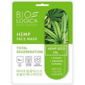 Masca faciala textila cu ulei de canepa - regenerare absoluta - KOREA