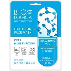 Masca faciala textila cu acid hialuronic - hidratare profunda - KOREA