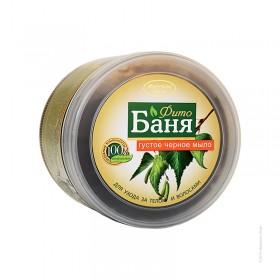 Sapun dens negru pentru par si corp pe baza de gudron de mesteacan si extracte din plante medicinale - termen valabilitate 01.2021