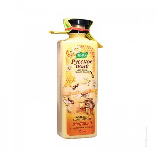 Balsam regenerant cu extract de propolis, cheratina si vitamine