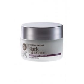 IMPERIAL CAVIAR Crema rejuvenanta faciala de noapte cu extract de caviar si acid hialuronic