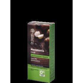DR.SANTE  Ulei regenerant pentru par fragil cu ulei de macadamia si cheratina - momentan nu este pe stoc