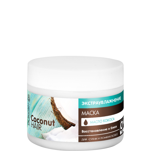 Dr.Sante  Masca ultrahidatanta pentru par uscat si casant cu ulei de cocos
