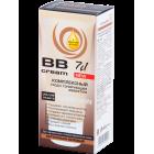 Crema BB natural bej pentru ten normal si mixt
