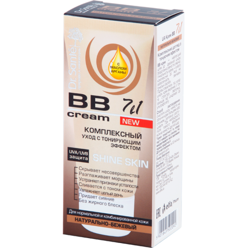 Crema BB natural bej pentru ten normal si mixt