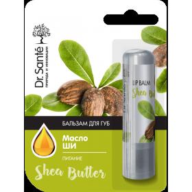 Balsam nutritiv pentru buze cu unt de shea