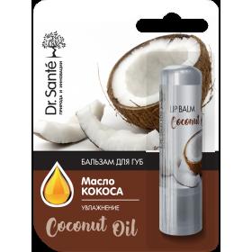 Balsam hidratant pentru buze cu ulei de cocos