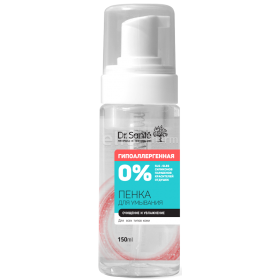 Dr.Sante 0%  Spuma hidratanta de curatare faciala pentru toate tipurile de ten