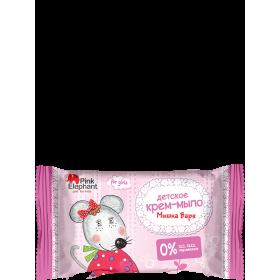 Sapun pentru fete - amaranth, maces, salvie, glicerina, caolina