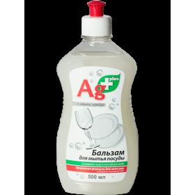 Balsam detergent de vase cu ioni de argint
