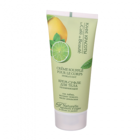 Souffle-crema corporala hidratanta cu suc de lime