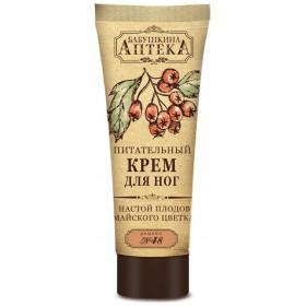 Crema nutritiva pentru picioare cu extract de paducel si unt de shea