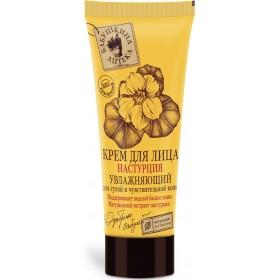 Crema hidratanta faciala cu extract de conduras si panthenol