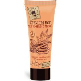 Crema pentru picioare obosite cu extracte de morcov si menta