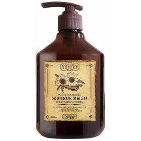 Sapun lichid intim calmant cu extracte de aloe si musetel